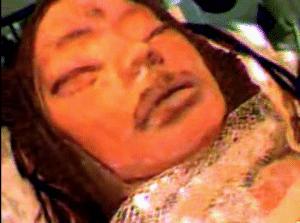 Photo of female alien body